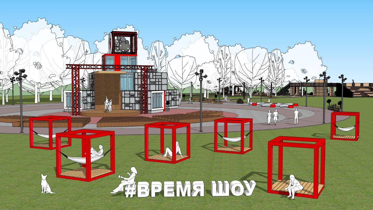 Благоустройства парка 1 Мая в Чудово