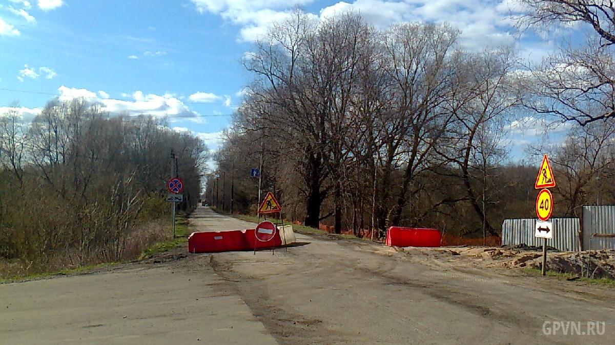 Ремонт Юрьевского шоссе