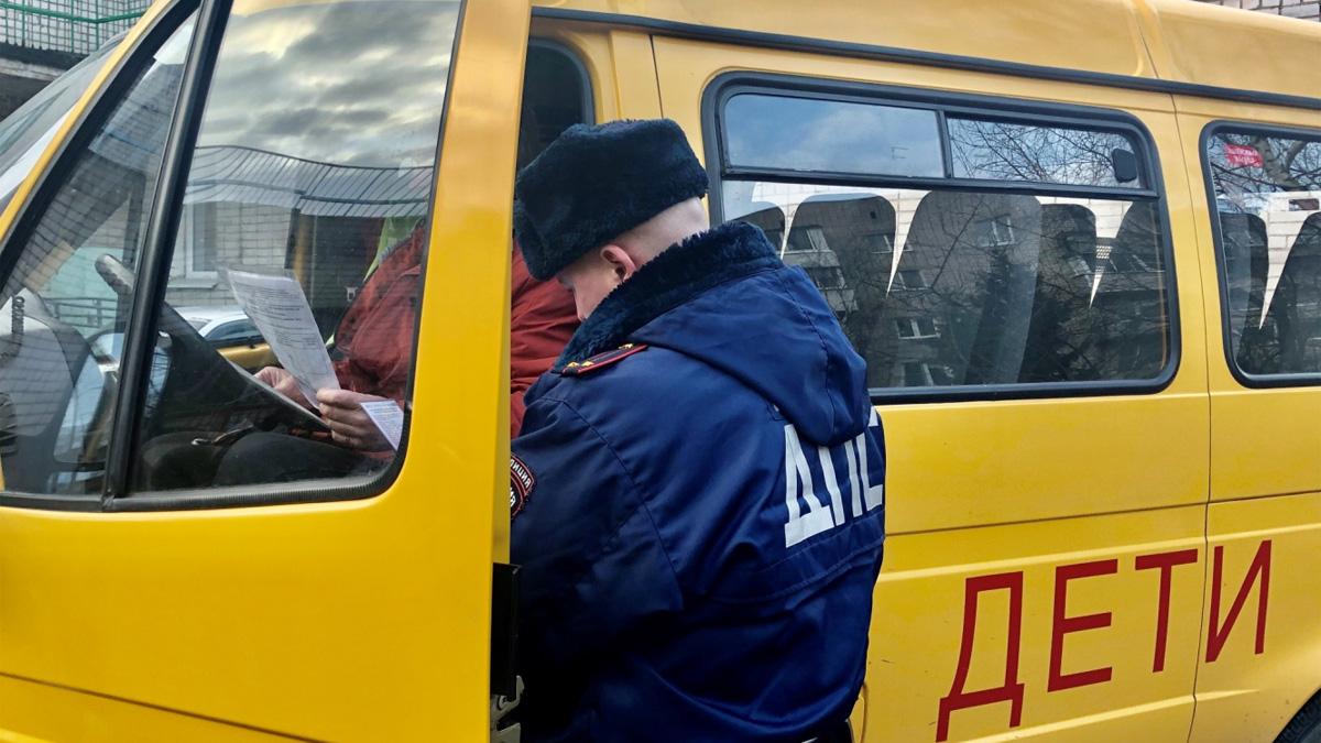 Остановлен школьный автобус