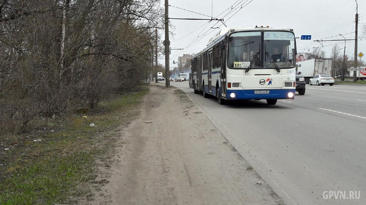 Новгородский автобус