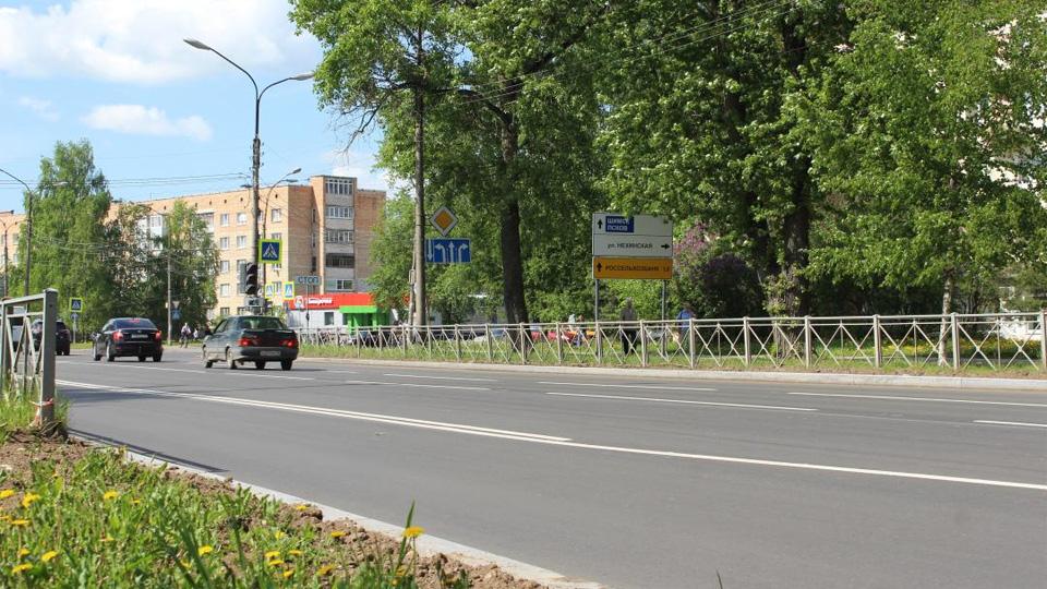 Псковская улица