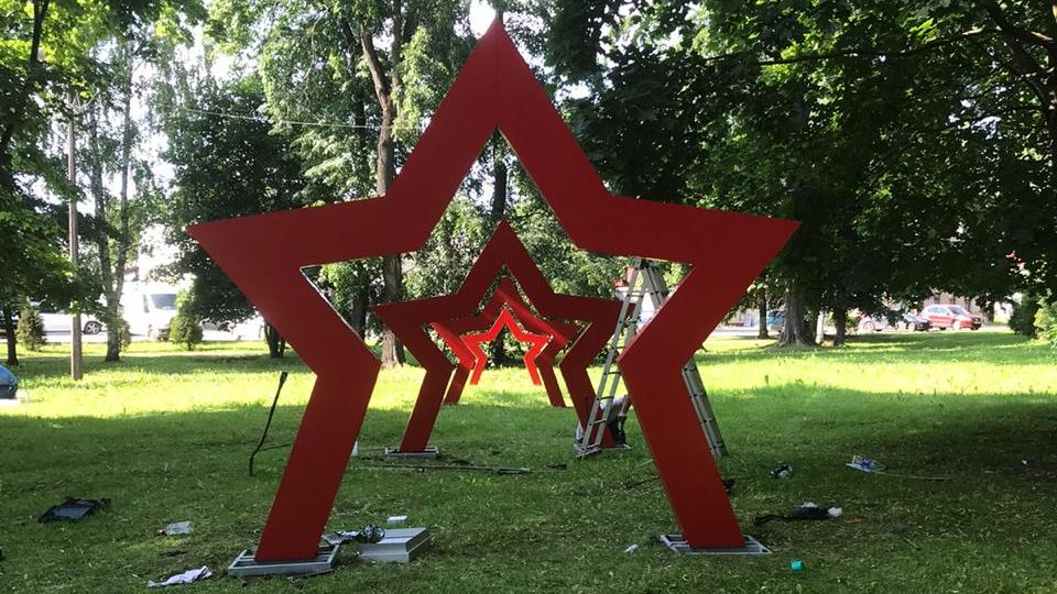 Арт-объект в Боровичах