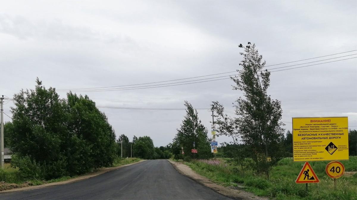 Ремонт дорог в Ильменском поозерье