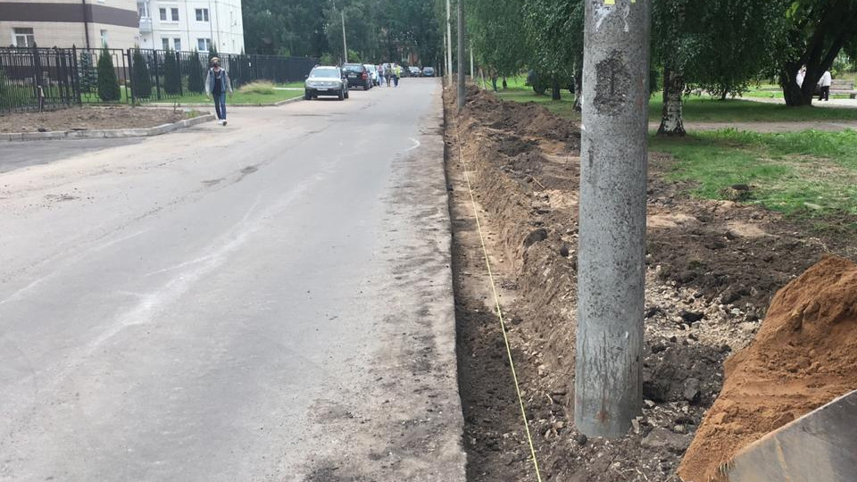 Ремонт улицы Павла Левитта