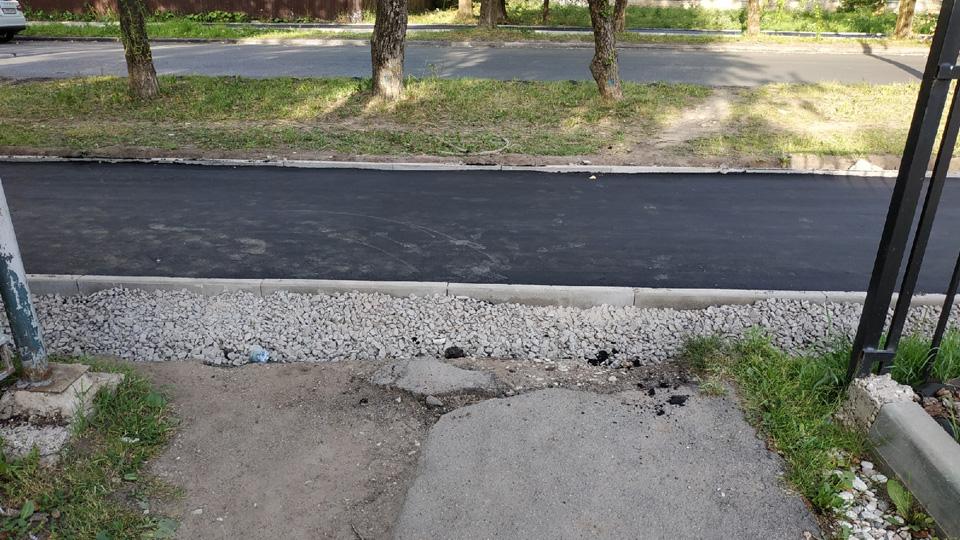 Стыковка тротуаров на улице Менделеева