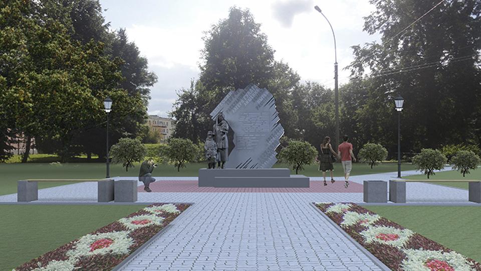 Памятник в Сквере памяти