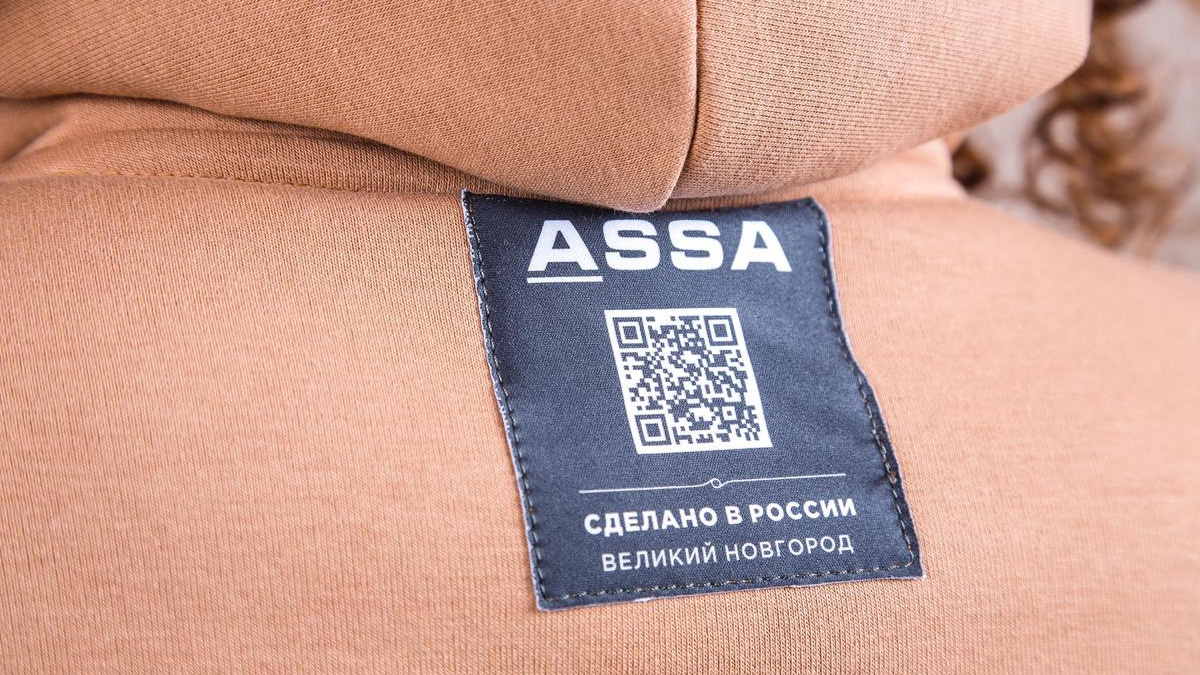 QR-код на одежде