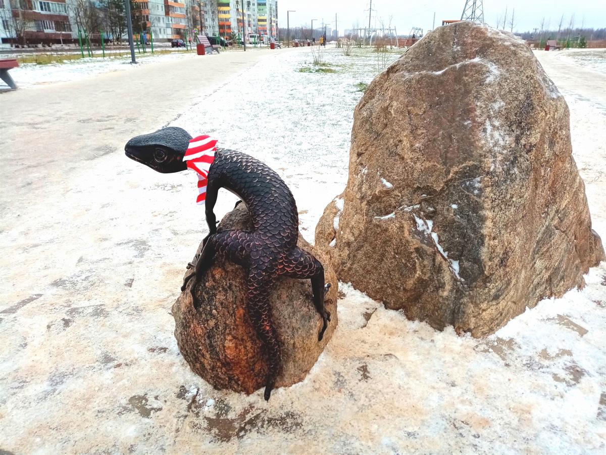 Утеплённая Саламандра