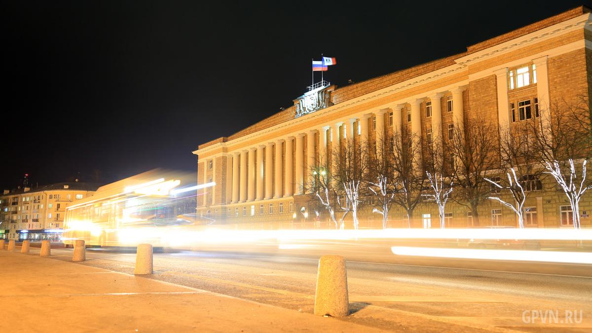 Здание правительства Новгородской области