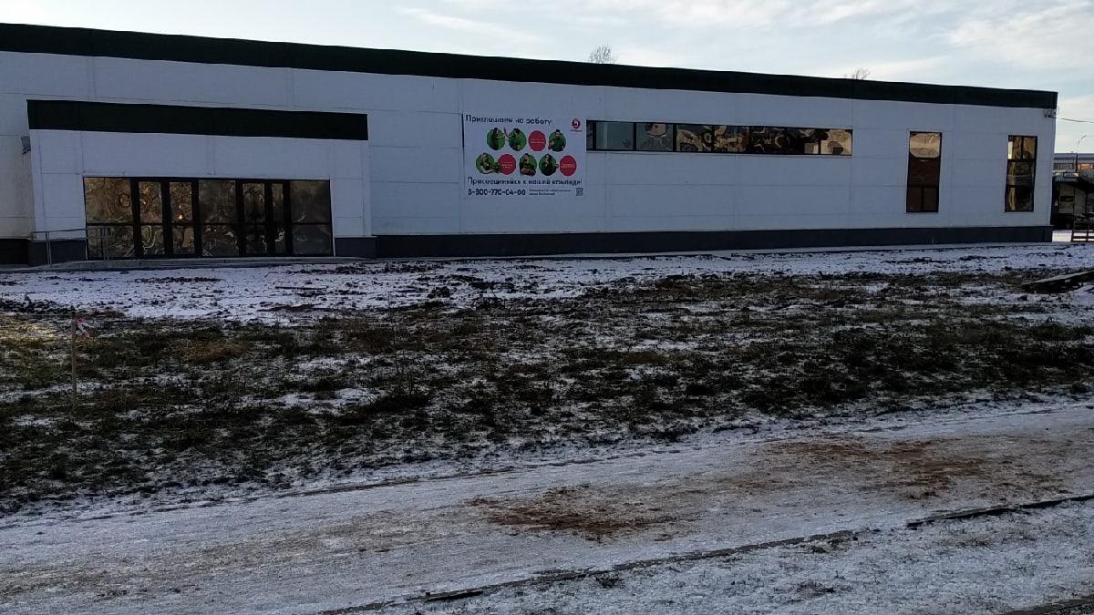 Новое здание у Лугового