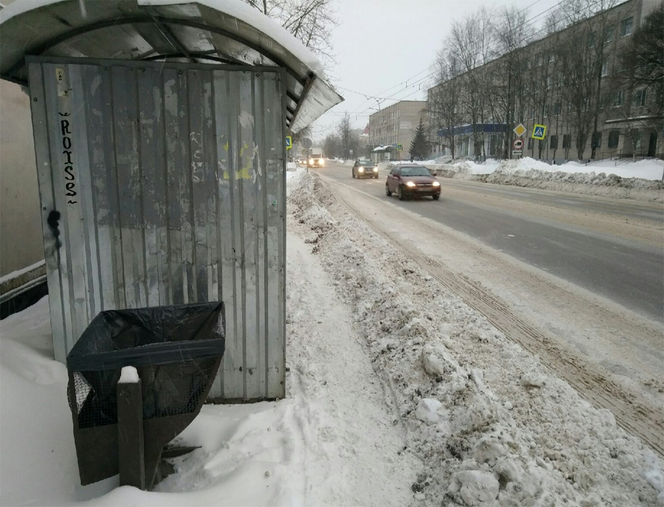 Снежные отвалы