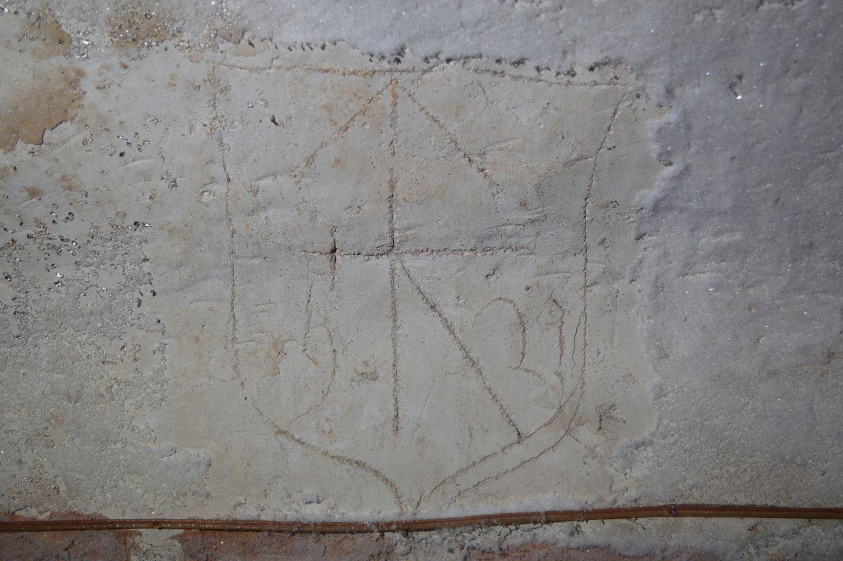 Граффити в Фёдоровской башне