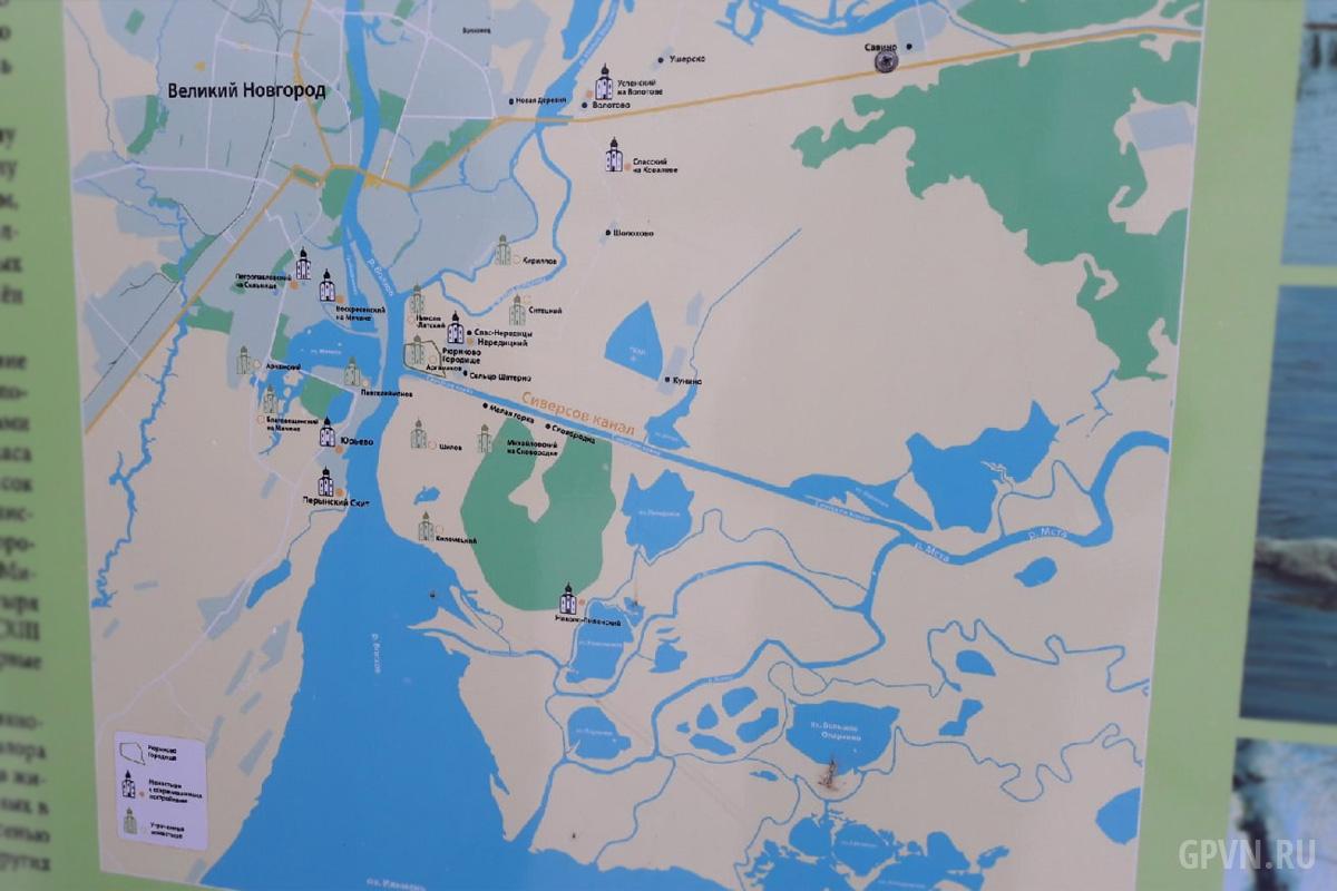 Карта окрестностей
