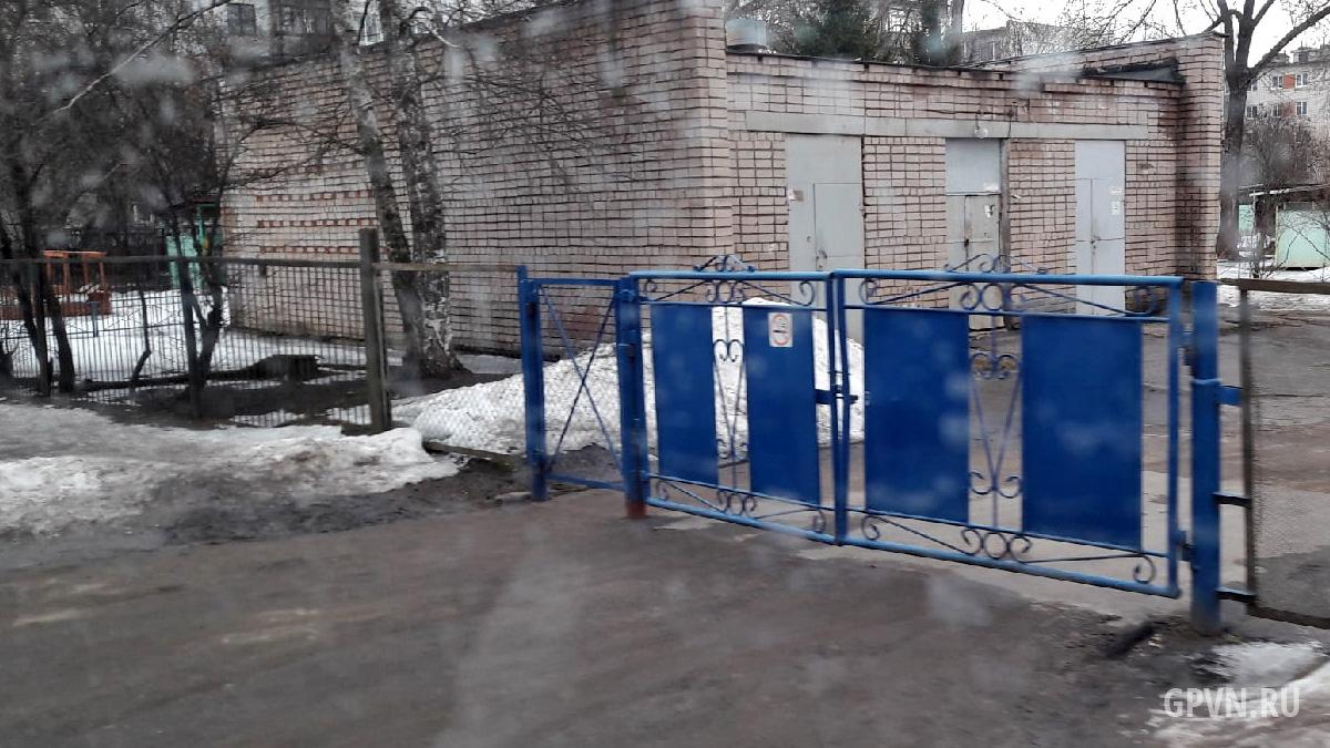 Ворота детсада