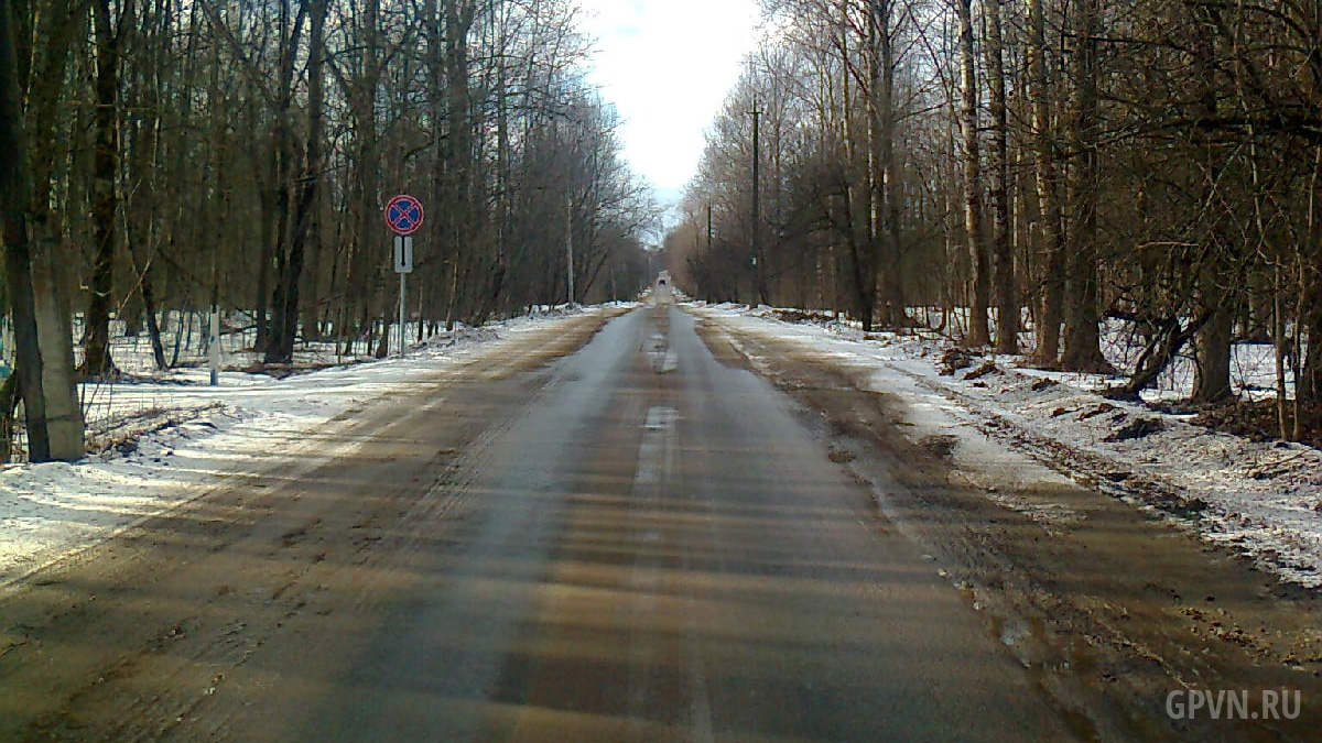 Юрьевское шоссе