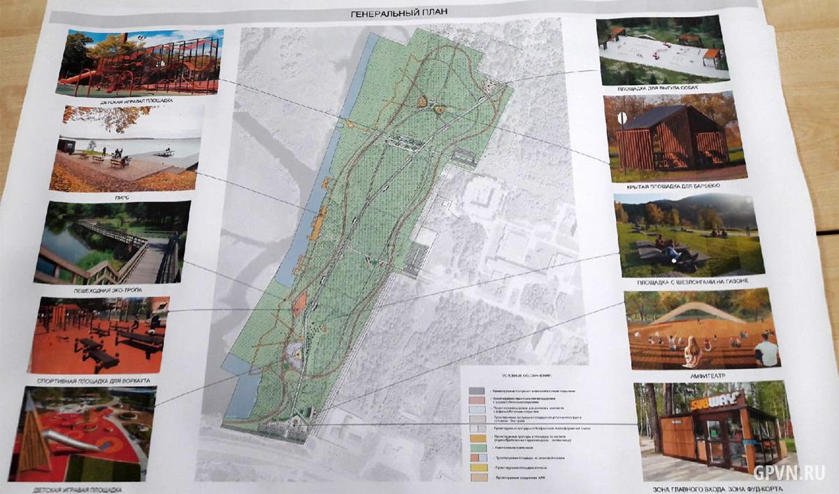 Вариант планировки парка
