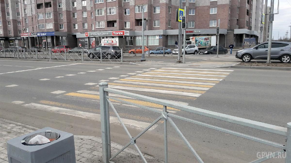 Пешеходный переход и велосипедный переезд