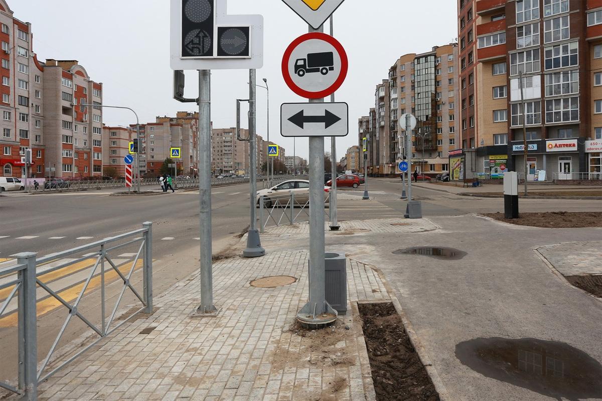 Реконструкция Псковской