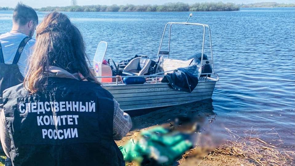 Утонувший в Робейке