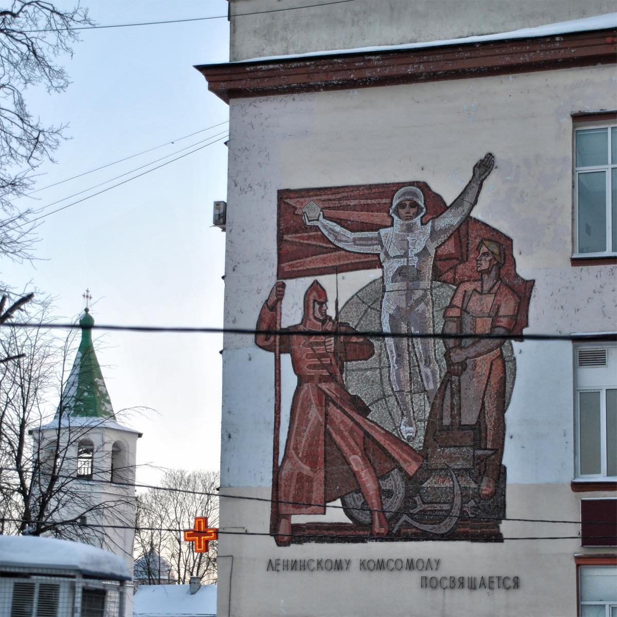 Гагаринский рынок