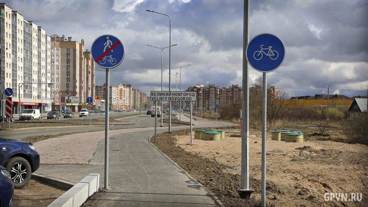 Новая велодорожка