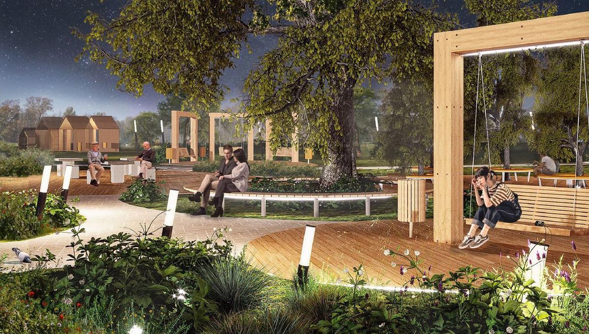 Парк культуры и отдыха имени 1 Мая