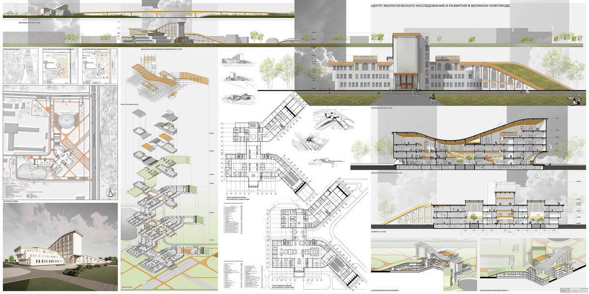 Центр экологического исследования и развития