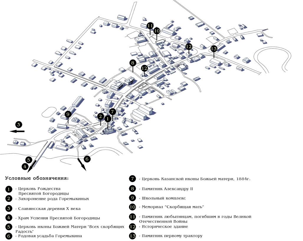 Организация среды в посёлке Любытино