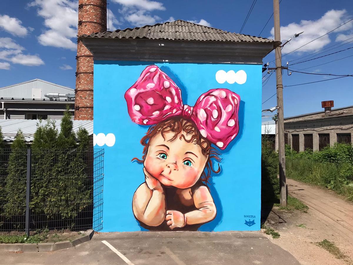 Стрит-арт в «Мякишах»