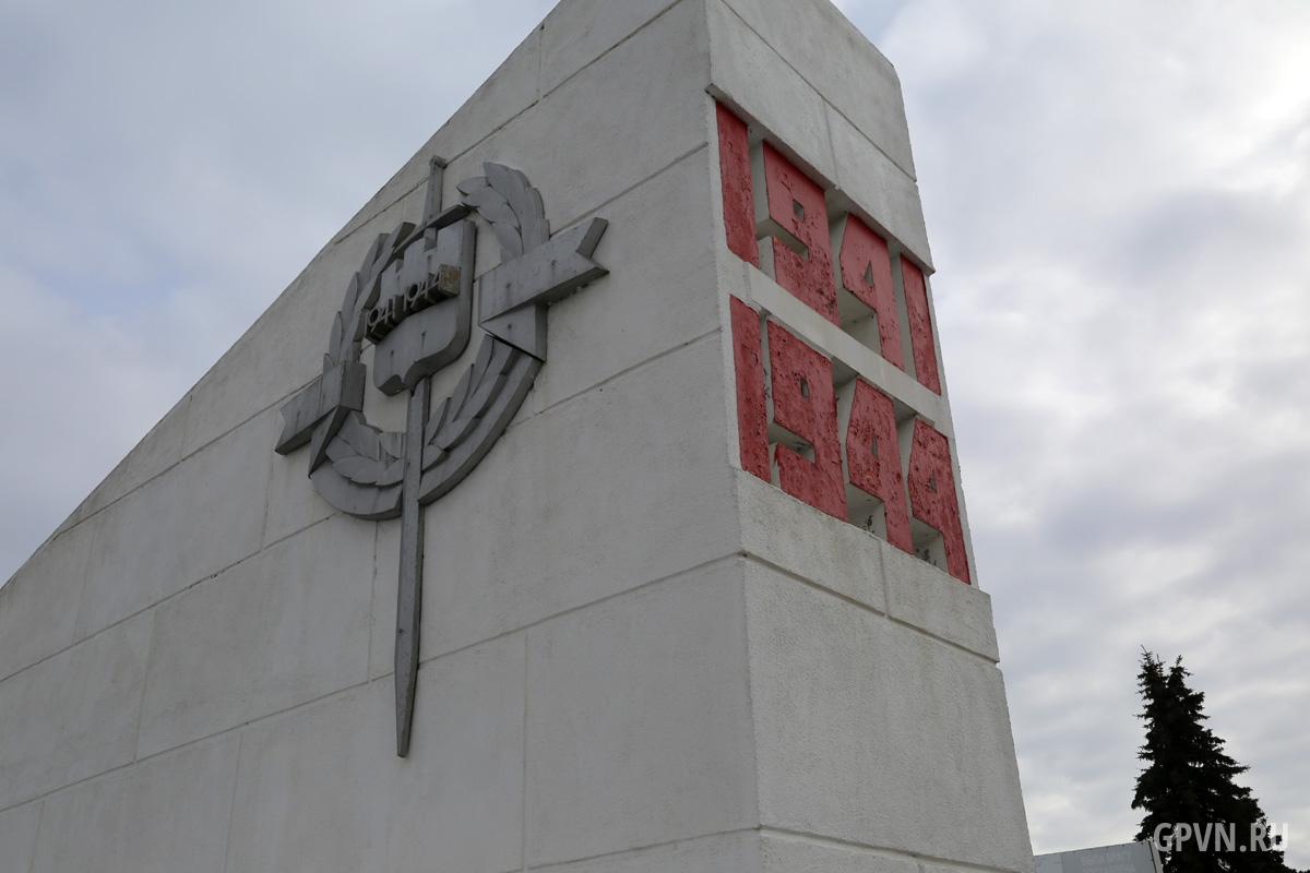 Мемориал у Синего моста