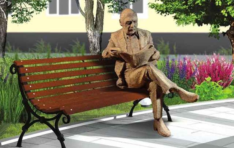 Скульптура «Новгородский читатель»