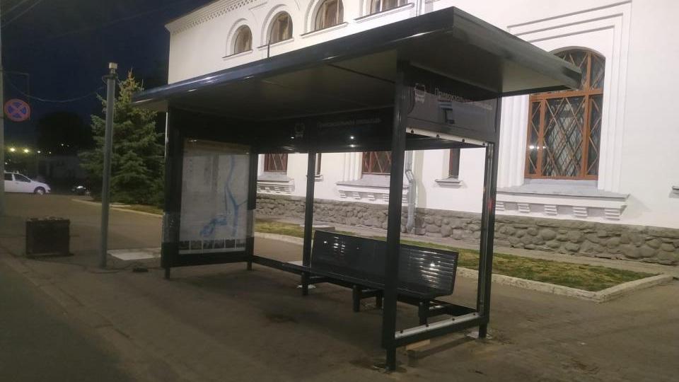 Остановка у вокзала