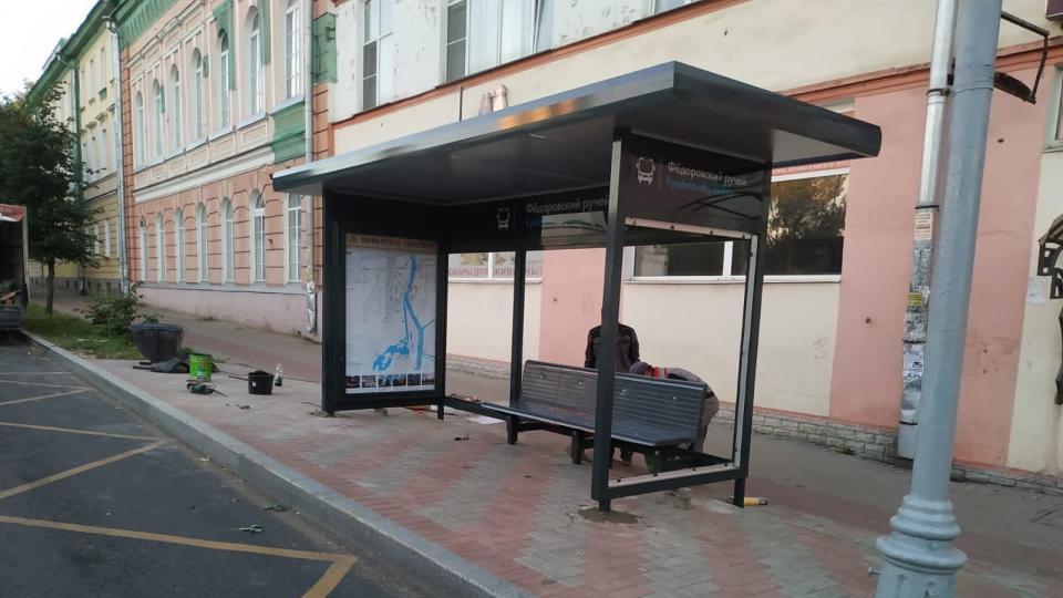 Остановка у Гагаринского рынка