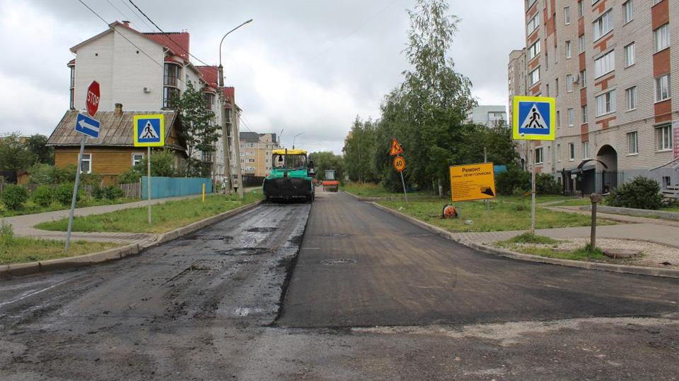 Ремонт улицы Лёни Голикова