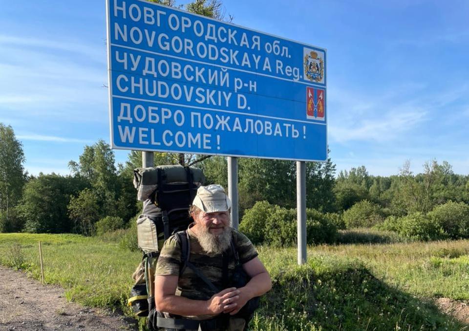 Андрей Шарашкин в Новгородской области