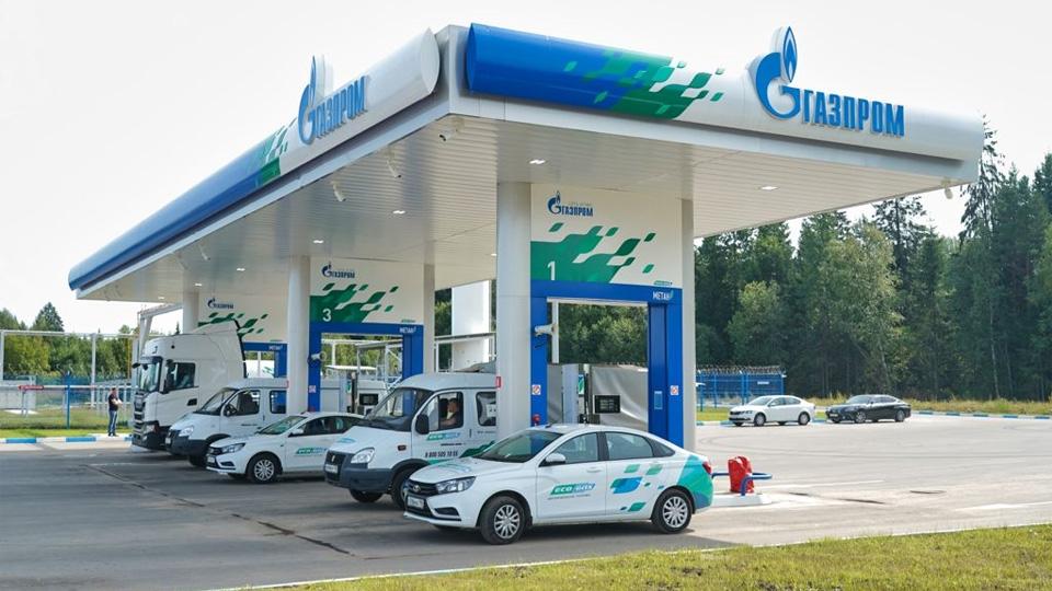 Газозаправочная станция на М11