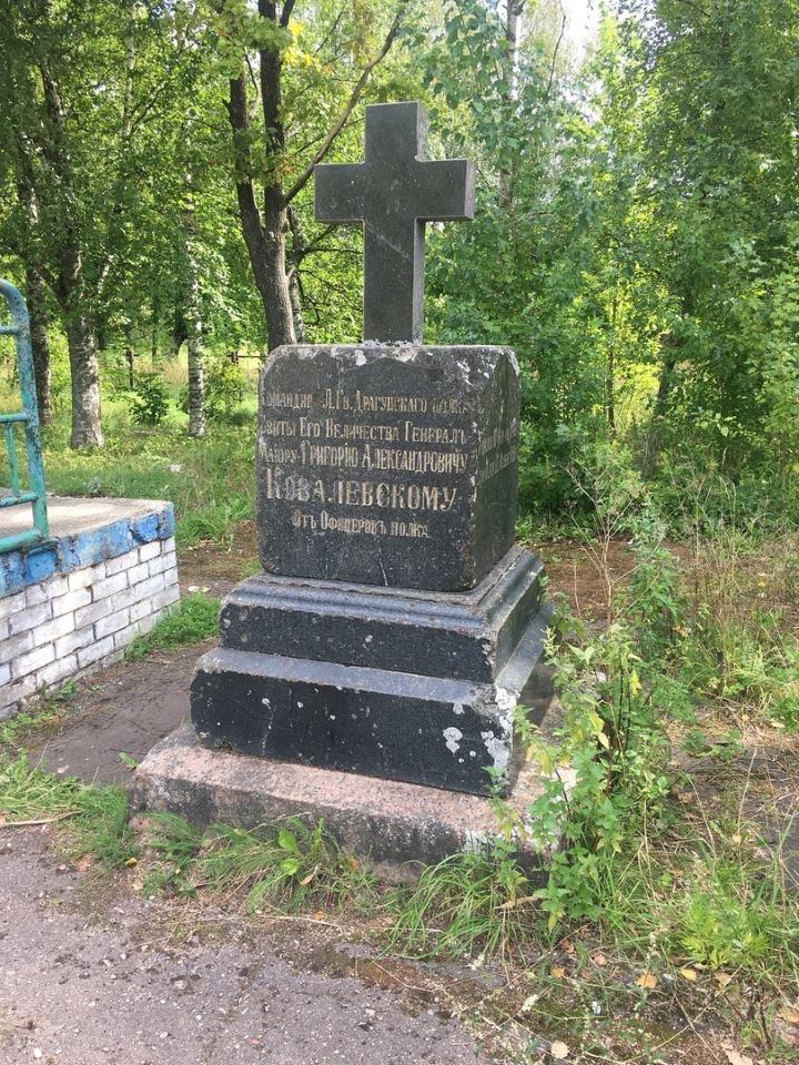 Надгробие могилы Ковалевского
