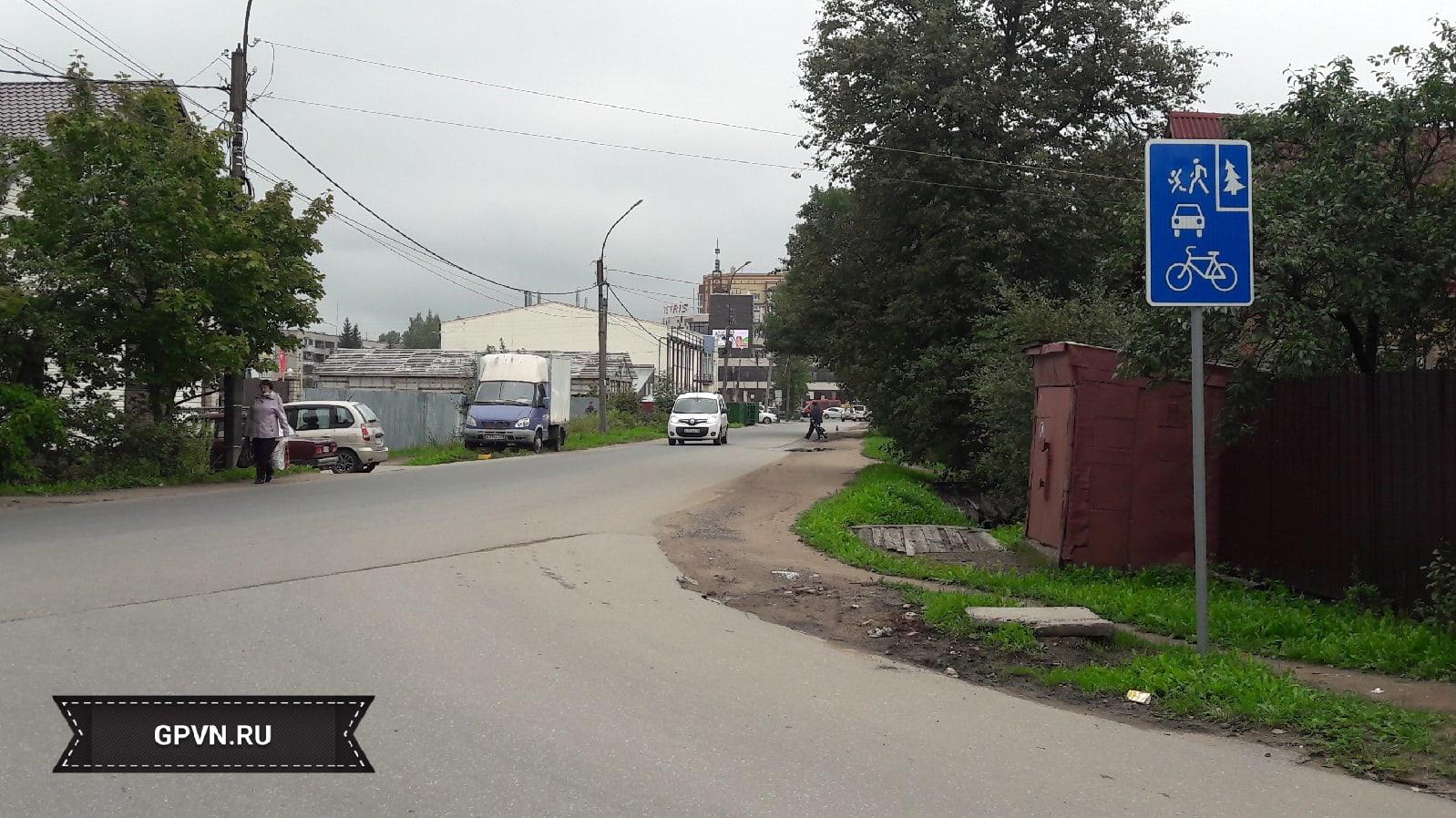 Велосипедная зона в Полевом переулке