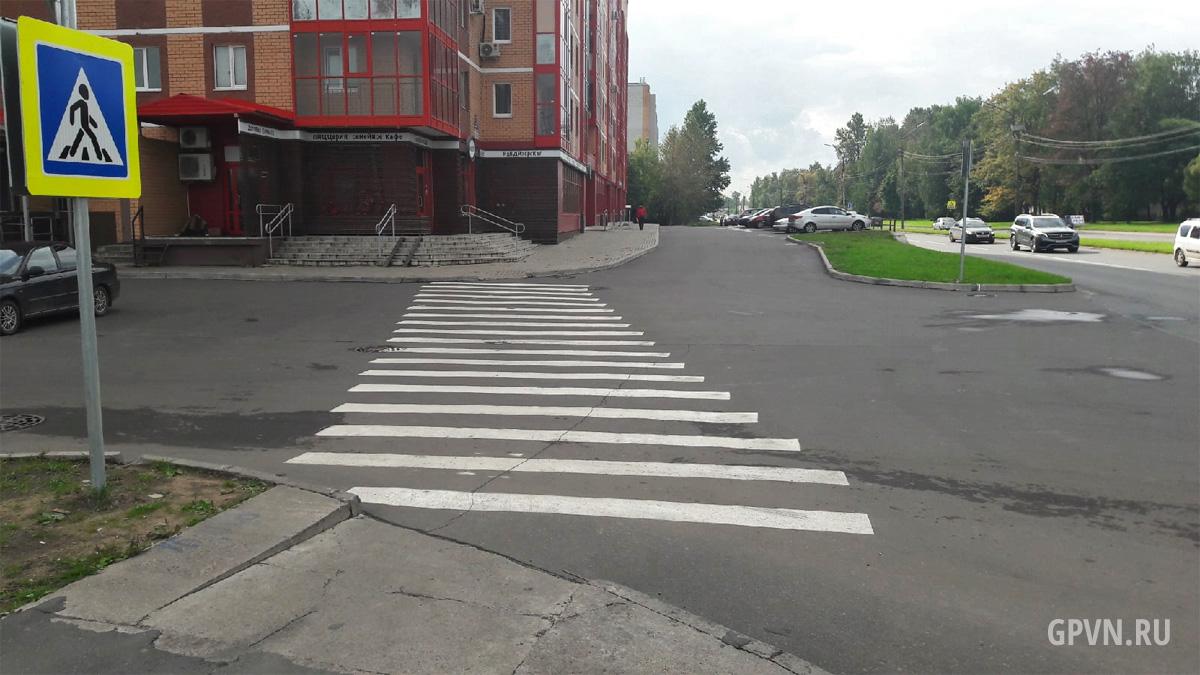 Cкошенный пешеходный переход