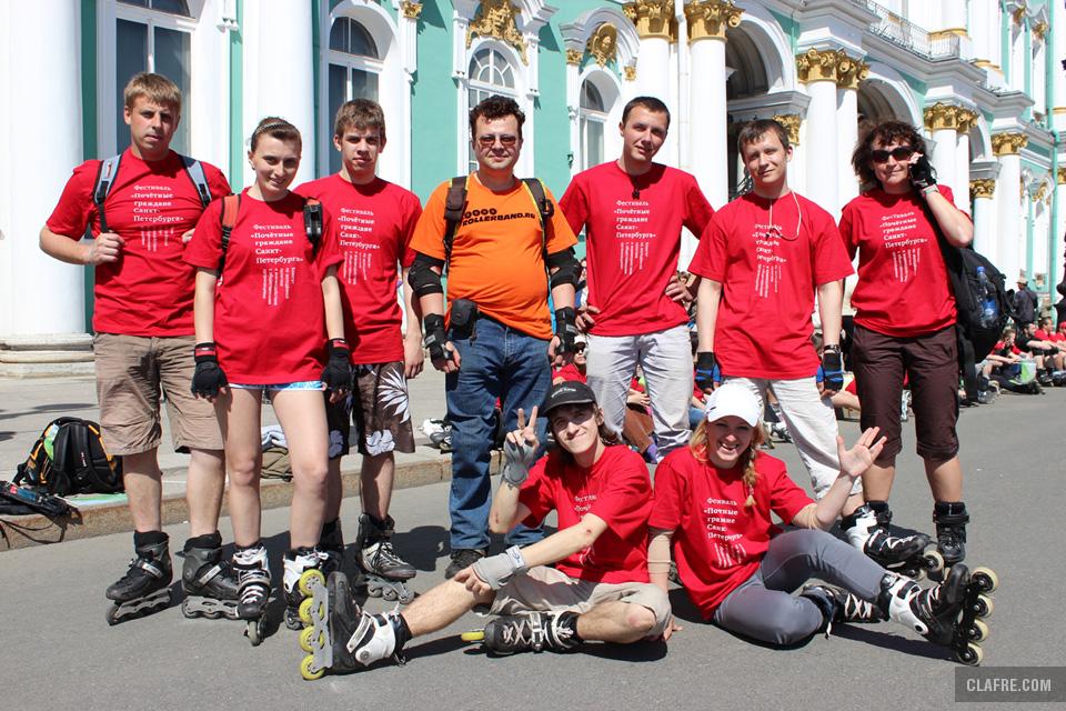 Делегация Новгородских роллеров