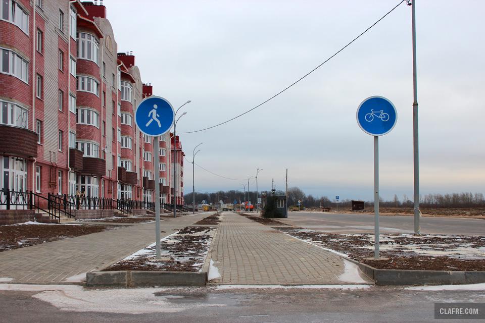 Качественный съезд с велодорожки
