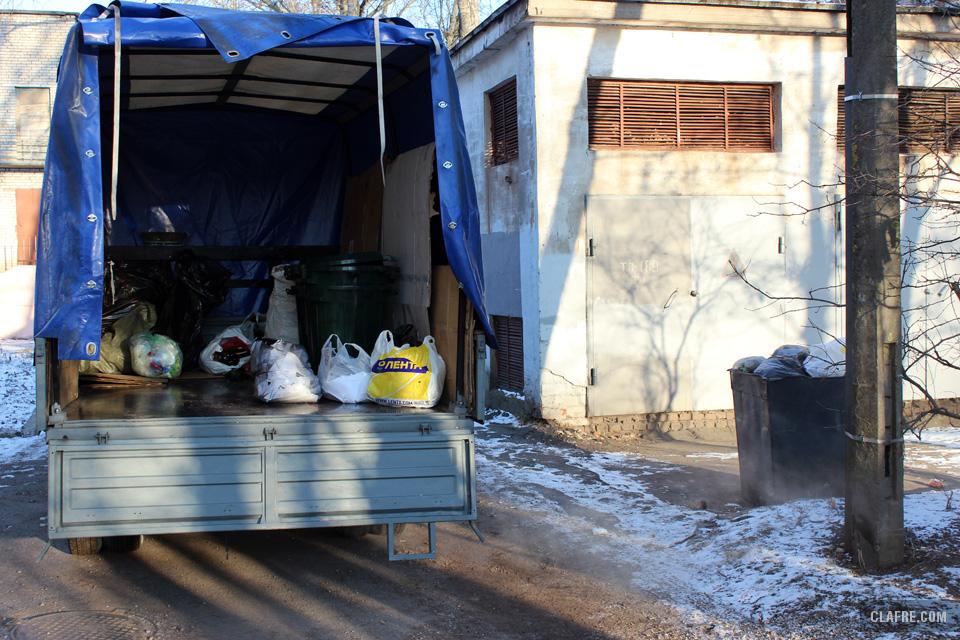 Газель с мусором