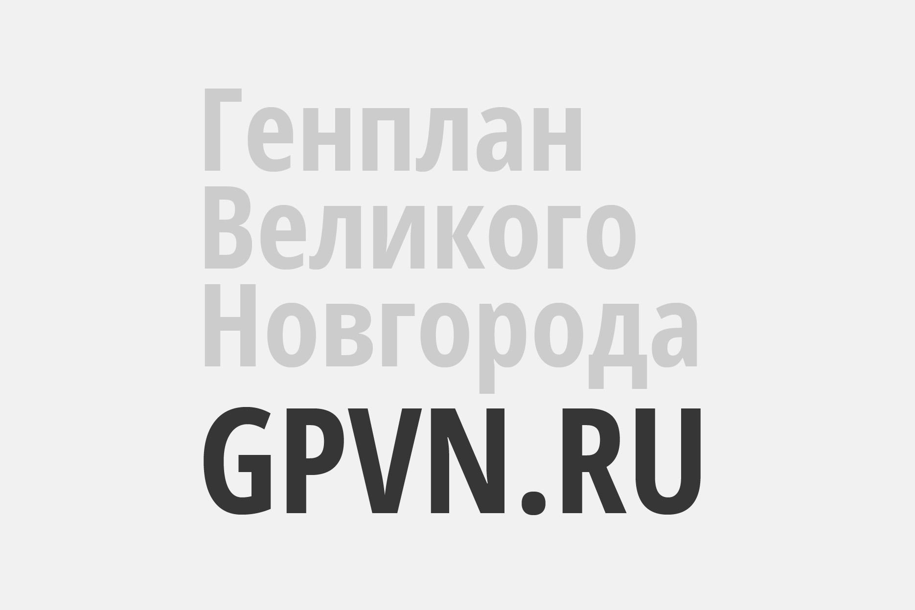Генплан Великого Новгорода